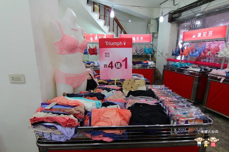 彰化內衣特賣 081
