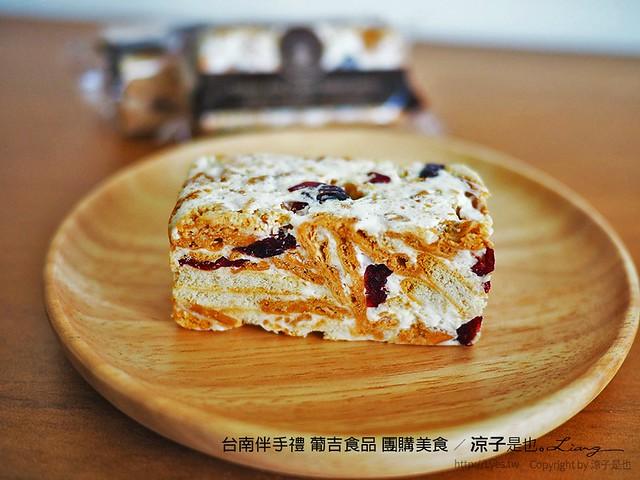 台南葡吉食品 雪花餅 18