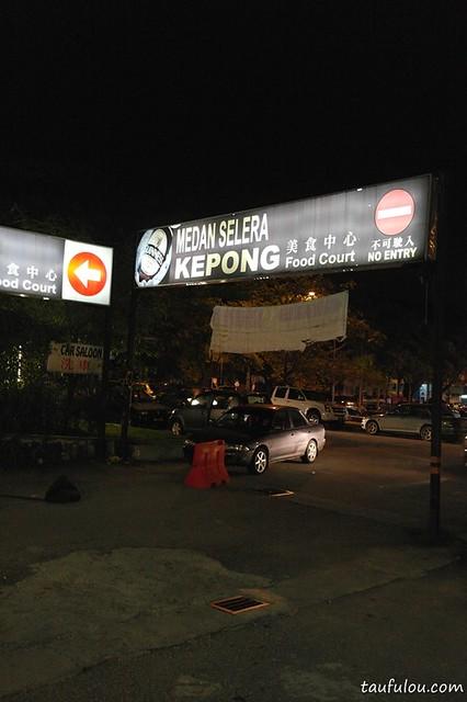 kepong kopitiam (1)