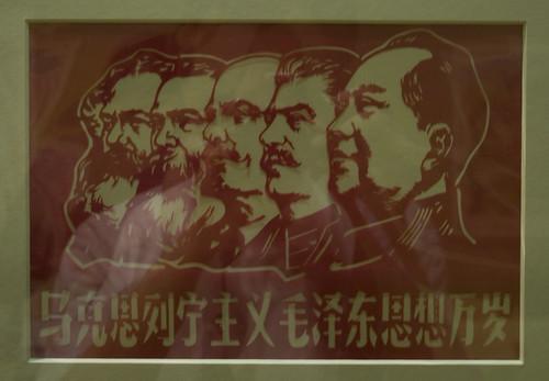 Mao as successor