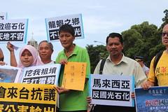 馬來西亞邊佳蘭自救會、國會議員一行9人,18日到總統府前遞陳情書,不要把公害輸入馬國。