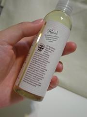 LoveBoo 的 Miracle Oil 瓶身上的成份標示
