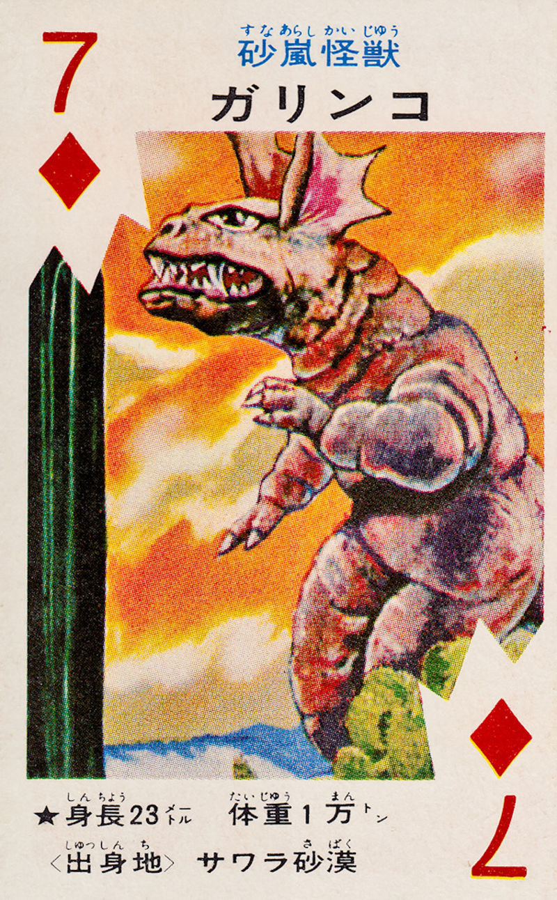 Pachimon Kaiju Cards - 24