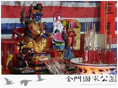 2013-水頭普渡-01