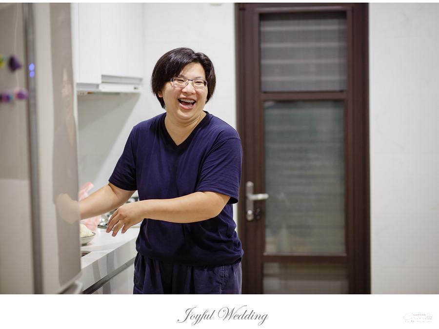 士傑&瑋凌 婚禮記錄_00002