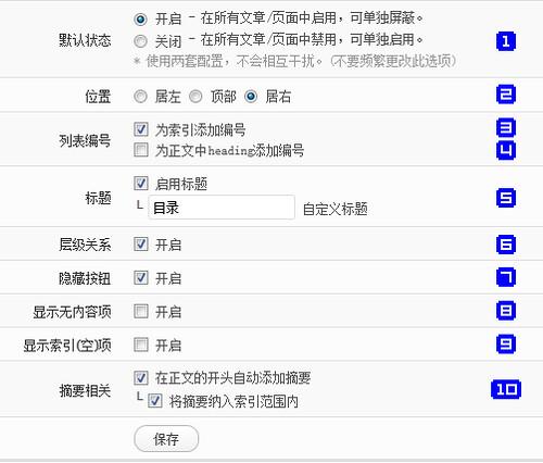 wp-content-index-screenshot1
