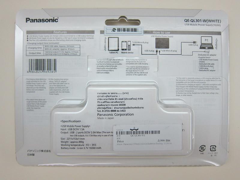 Panasonic - USB Portable Power 10,260mAh (QE-QL301) - Packaging Back