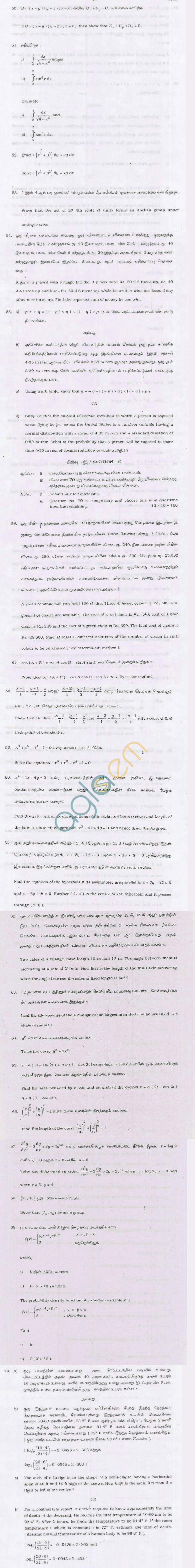 TN Board Higher Secondary (Plus 2) Mathematics Question Papers June 2011