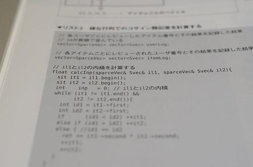 DSC_5814