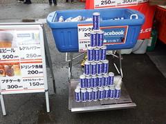 131104_Inazuma_0050