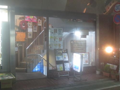 フライングティーポット(江古田)