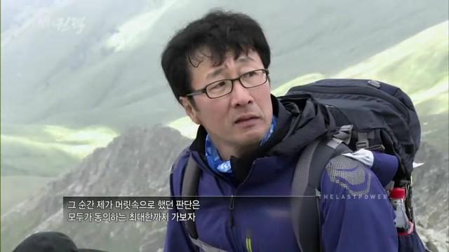 sbs_last_power_chun39