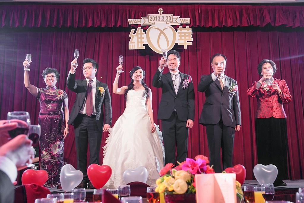 Wah&Wei 婚禮紀錄 (110)