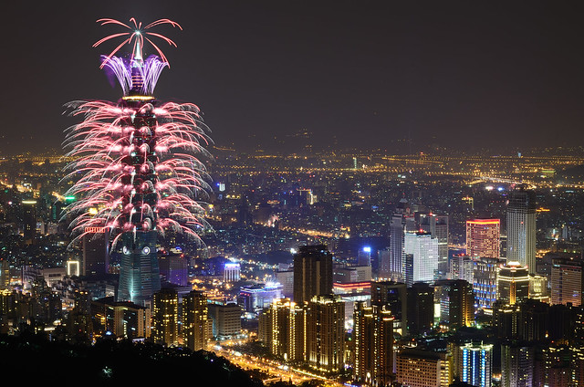 2014.01.01 台北 / 九五峰 / 台北101跨年煙火 / Taipei 101 New Year Firework (PS) ** Explored