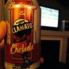 This was a gift and it's kinda awesome! #chelada #cheers
