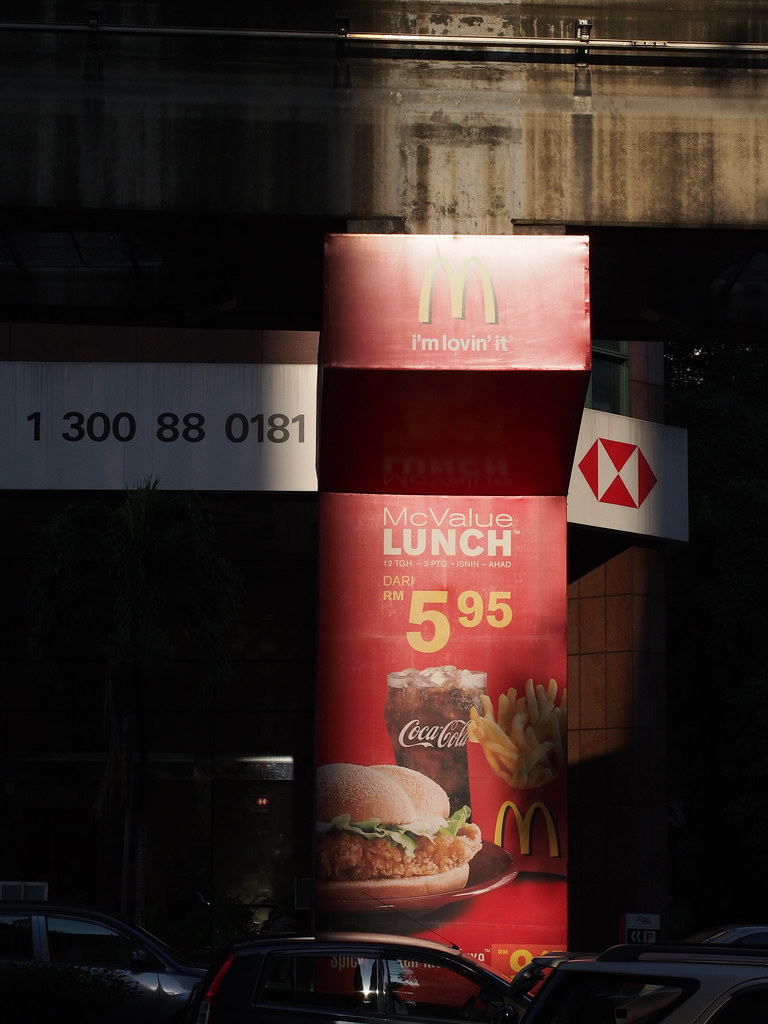很可能是吉隆坡既便宜又方便的午餐 Probably one of the cheapest lunch you can get in Kuala Lumpur