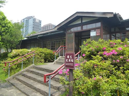 TW14-Taipei-Sun Yat Sen Parc (6)