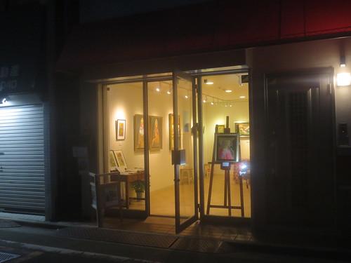 江古田やきほギャラリー(江古田)