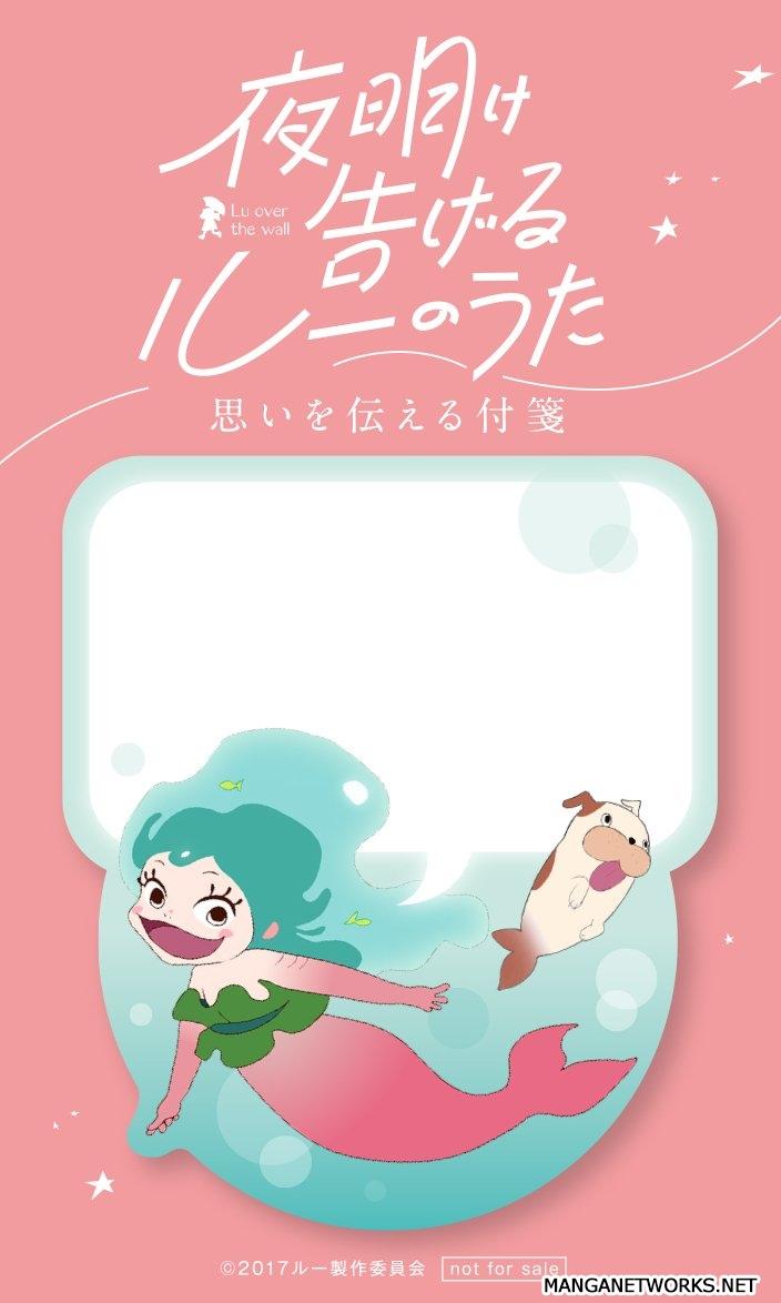 32491423204 b27a078c8c o Tiếp tục hé lộ PV và Visual tiếp theo của Anime Movie Yoake Tsugeru Lu no Uta
