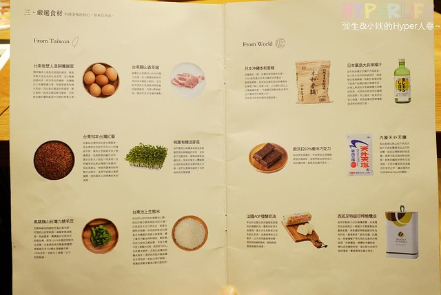 Café & Meal MUJI 台中中港店 (16)