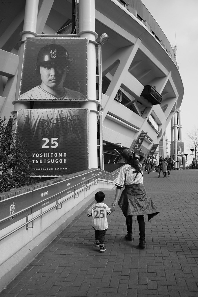 child at yokohama stadium