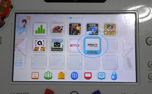 Wii U Amazonビデオアプリ