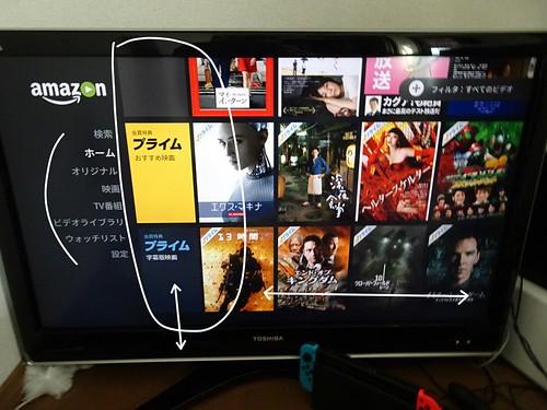 Wii U のAmazonビデオアプリの基本操作