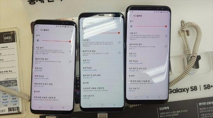 Cách sửa lỗi màn hình đỏ trên Samsung Galaxy S8 và Galaxy S8 Plus