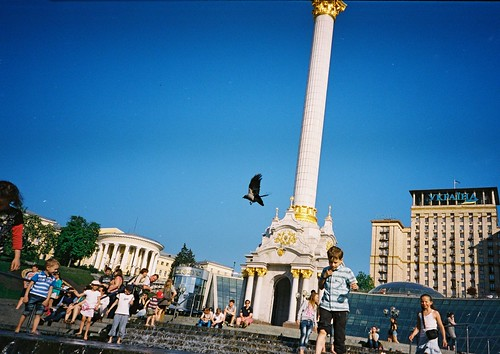 Independence Square, Kyiv