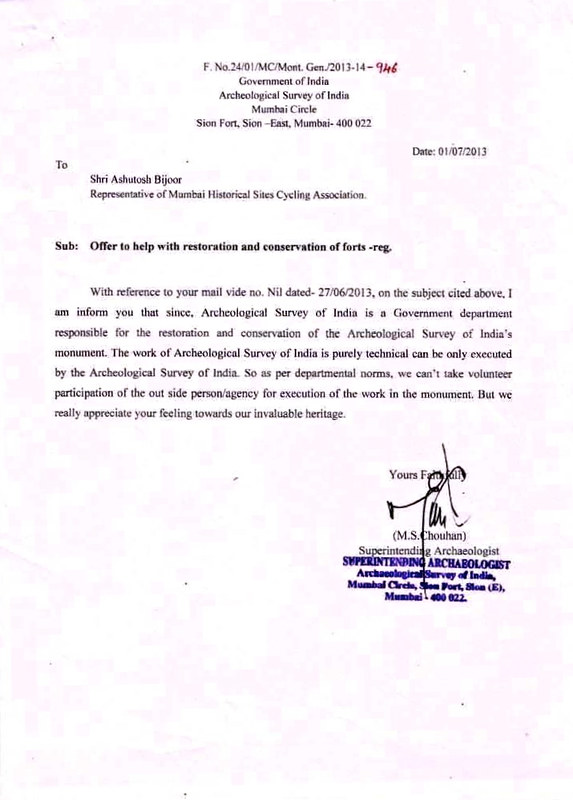 Letter from Archeological Survey of India