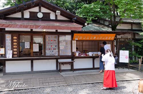 東京自由行 冰川神社