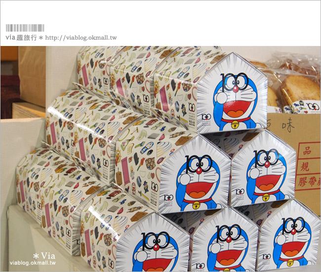 【高雄哆啦a夢展覽2013】來去高雄駁二藝術特區~找哆啦A夢旅行去!48