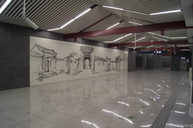 地铁南锣鼓巷站