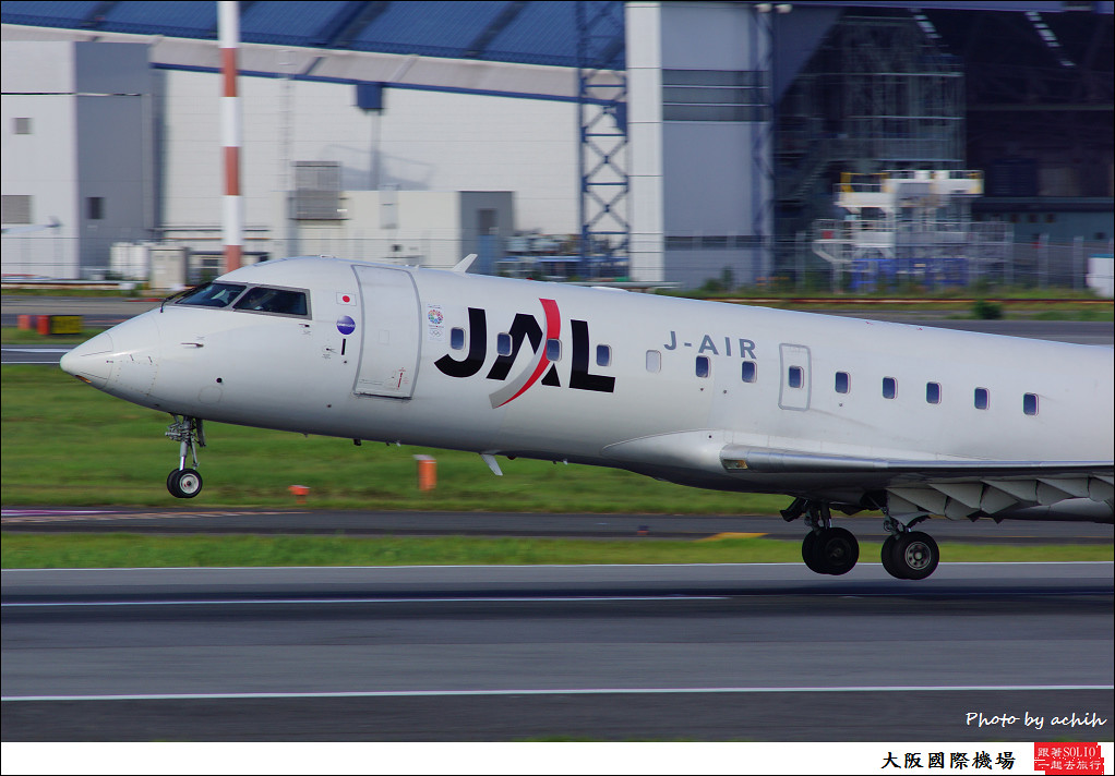 Japan Airlines - JAL (J-Air) JA207J-003