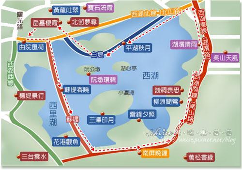 自行車遊西湖_002.jpg