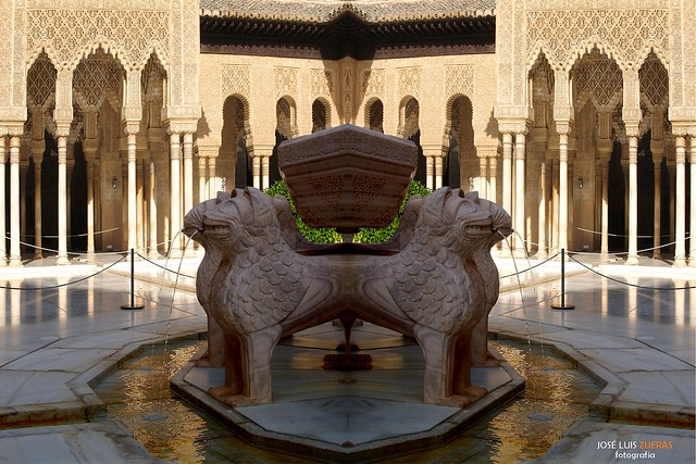Patio de los leones (reflection)