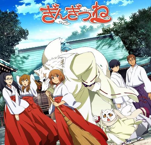 130909(2) - 奇幻電視動畫版《銀狐》於10/6開播在即,第3批角色聲優名單、最新海報&預告片一同出爐!