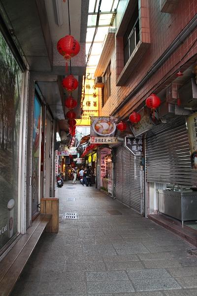 【新北瑞芳】九份老街美食與傳統文化之旅@ Clare的生活品味 ...