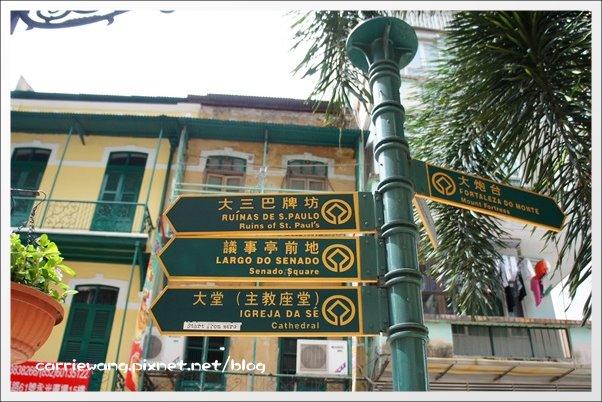 Macau D2 (39)