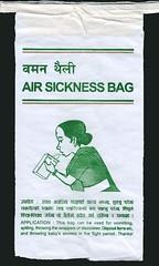 bag of gag 2 copy