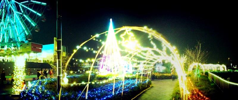 holy lights