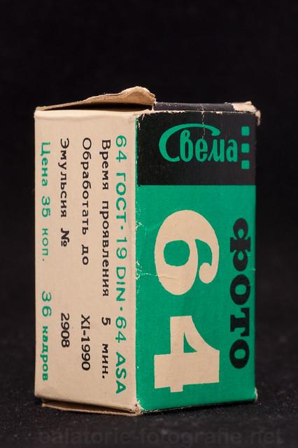 Filmul Svema 64. Comori din casa bunicii sau ce putem obține dacă developăm un film expirat de 23 de ani   10952861973_ce34252783_z