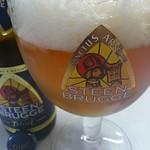 ベルギービール大好き!! ステーンブルージュ・トリプル Steenbrugge Tripel