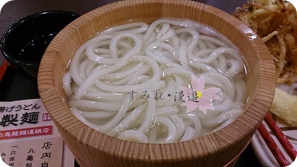 民以食為天-丸龜製麵新光三越南西店-20131117-7