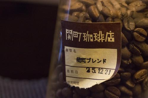 CAFE_NAGUMO_07