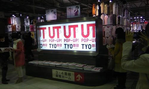 250330渋谷駅 (8)
