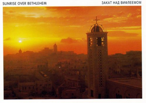 Sun-something over Bethlehem