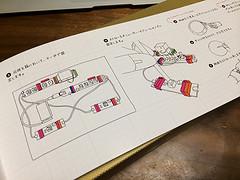KORG littleBits 作例