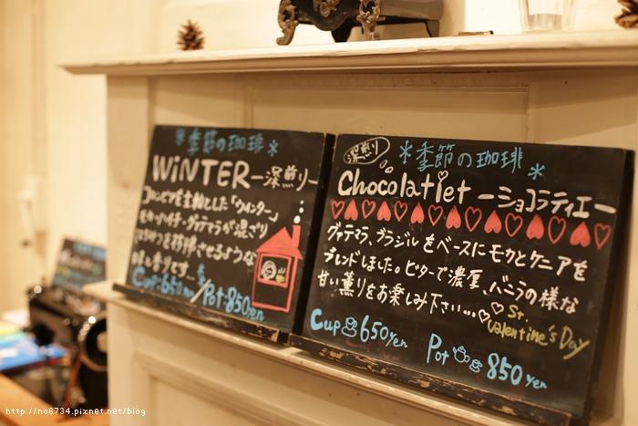 20140125_HokkaidoSki_1904 f