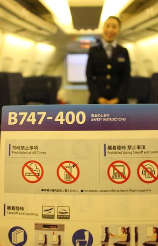 747-400に搭乗